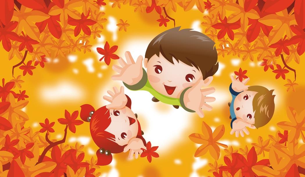 Смотреть праздник осени